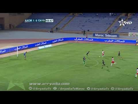 الكوكب المراكشي 2-0 يوسفية برشيد هدف عبدالإله اعميمي