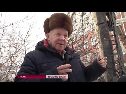 Томичи отправили в ОНФ несколько десятков обращений с жалобами на износ уличных труб отопления