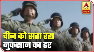 China will stand to lose conflict against India: Chinese media - ABPNEWSTV