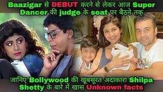 Unknown Facts About Actress Shilpa Shetty - TELLYCHAKKAR