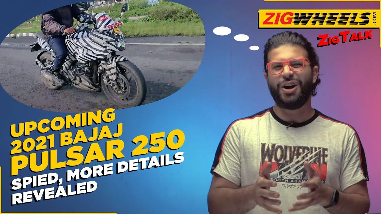 Bajaj Pulsar 250F - September 2021 Update   Here's What The Spy Shots Reveal   BikeDekho.com