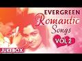 Evergreen Romantic Love Songs Vol 2 , Pyar Deewana Hota Hai And More Old Hindi Love Songs