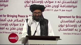 Estados Unidos firmó un acuerdo histórico con los talibanes para sacar tropas de Afganistán