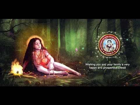 aarti mantra mp3 download