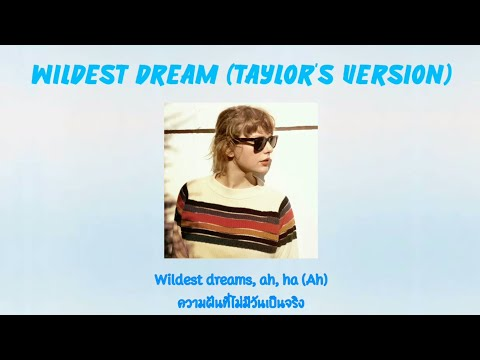 [Thaisub/แปลไทย]-Wildest-Dream