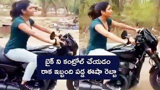 Eesha Rebba Riding Harley Davidson Bike | Eesha Rebba Riding Bike - RAJSHRITELUGU