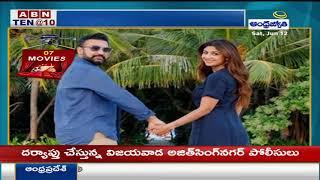 Movies: Silpa Shetty Husband Raj Kundra Hot Comments || ABN Telugu - ABNTELUGUTV
