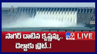 Nagarjuna Sagar Dam Gates Lifting LIVE : సాగర్ దాటిన కృష్ణమ్మ.. డెల్టాకు థ్రెట్..! - TV9 - TV9