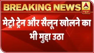 Demand to open up salons, resume metro services raised by few states - ABPNEWSTV