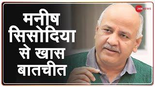 Manish Sisodia: Delhi में पहले से ज्यादा Corona टेस्ट हो रहे हैं | Manish Sisodia on Zee News - ZEENEWS