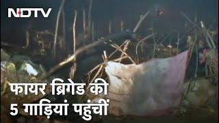 Delhi: Kalindi Kunj Metro Station के पास झुग्गियों में लगी भीषण आग - NDTVINDIA
