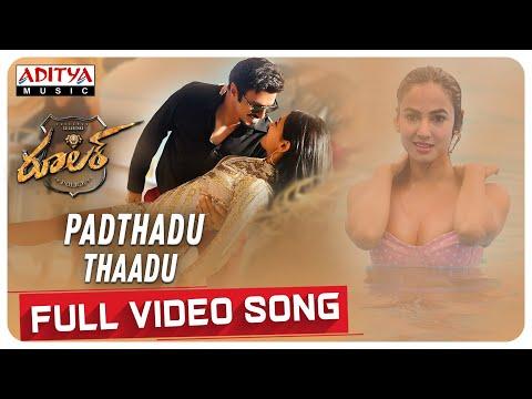 Padthadu Thaadu Full Video Song | Ruler Songs | Nandamuri Balakrishna | Chirantann Bhatt