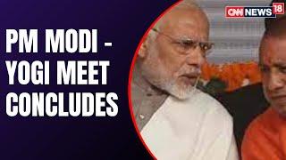 U.P CM Leaves PM Modi's Residence   U.P Polls   BJP   Yogi Government   Latest News   CNN News18 - IBNLIVE