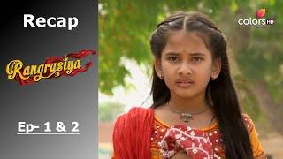 Rangrasiya - रंगरसिया  - Episode -1 & 2 - Recap - COLORSTV