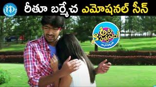 Ritu Barmecha Emotional Scene | Aha Naa Pellanta Movie Scenes | Allari Naresh | Brahmanandam - IDREAMMOVIES