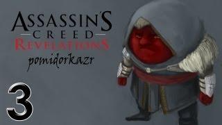 Assassins Creed: Revelations - 3я часть