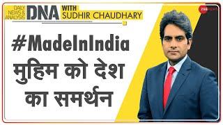 DNA: Made In India मुहिम का देश ने किया समर्थन | Sudhir Chaudhary | India VS China | Border Dispute - ZEENEWS