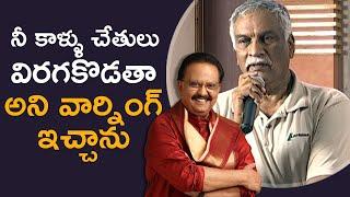 Bharadwaja Thammareddy About SPB | Tribute to Legendary Singer SP Balasubrahmanyam | TFPC - TFPC