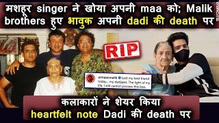 RIP   Mashoor singer ne khouya apni kaa ko; kalakar ke bacho ne kiya share dadi ki yaad mei note - TELLYCHAKKAR