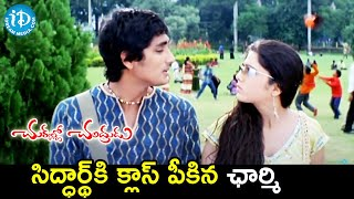 Charmi Kaur Argues with Siddharth | Chukkallo Chandrudu Movie Scenes | Sadha | Saloni | ANR - IDREAMMOVIES