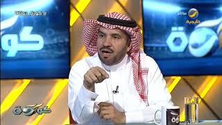 محمد السراح : لابد للاتحاد أن ينتصر على الشباب والسبب