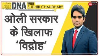 DNA: ओली सरकार के खिलाफ 'विद्रोह' | Sudhir Chaudhary | Analysis | India Nepal Dispute | China - ZEENEWS