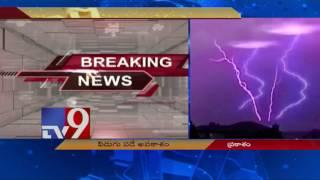 Lightning warning in Prakasham, residents asked to be alert
