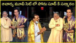 Tanikella Bharani Felicitated Sonu Sood On The Sets of Acharya | Rajshri Telugu - RAJSHRITELUGU