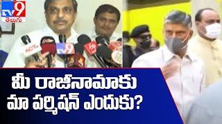Sajjala strait questions to Chandrababu - TV9 - TV9