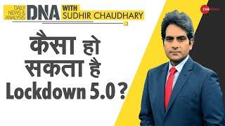 DNA: कैसा हो सकता है Lockdown 5.0? | Sudhir Chaudhary | Lockdown | Covid19  | Analysis | DNA Test - ZEENEWS