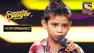 Shoaib Ali's Pitch Leaves The Judges Amazed   Superstar Singer - SETINDIA
