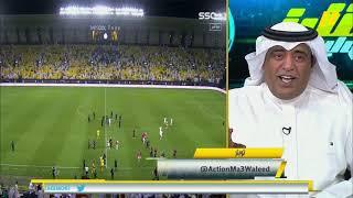 تعليق وليد الفراج بعد فوز الاتحاد على النصر بثلاثية