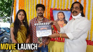 Psycho Varma Movie Opening | Natti Kumar New Movie Launch | Natti Karuna | TFPC - TFPC