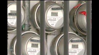 ¿Debe actualizar o no el modelo tarifario para bajar precio de la electricidad en de Costa Rica