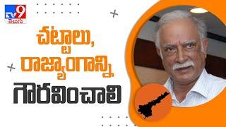 అధికారులు ఉద్యోగ ధర్మాన్ని పాటించాలి- Ashok Gajapathi Raju - TV9 - TV9
