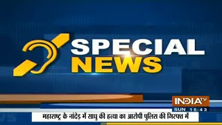 IndiaTV Special News | May 24, 2020 - INDIATV