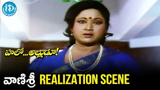 Vanisri Realization Scene | Hello Alludu Movie Scenes | Suman | Rambha | iDream Movies - IDREAMMOVIES