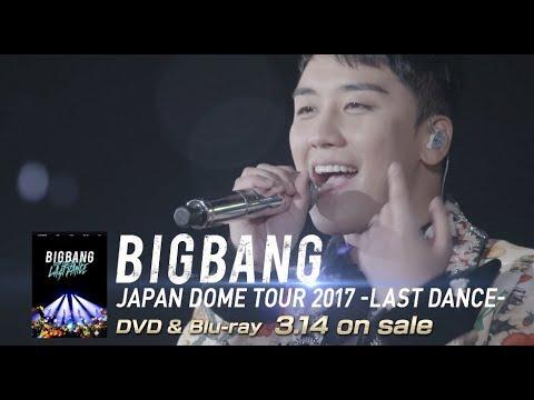connectYoutube - BIGBANG JAPAN DOME TOUR 2017 -LAST DANCE- (V.I TEASER_DVD & Blu-ray 3.14 on sale)