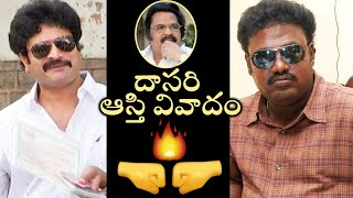 Dasari Arun Kumar Press Meet - Telugu Film News | Latest Tollywood News | TFPC - TFPC
