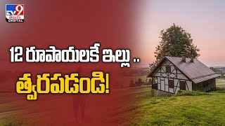 This Croatian town is selling houses to new residents at Rs 12 - TV9 - TV9