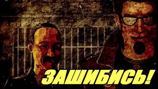 POSTAL 3 - Обозор и прохождение (Walktrough by Black Ace)