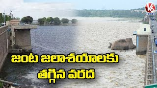 Flood Water Inflow Reduced To Hyderabad Twin Reservoirs   V6 News - V6NEWSTELUGU