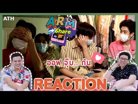 REACTION-TV-Shows-EP.81-|-ARMS