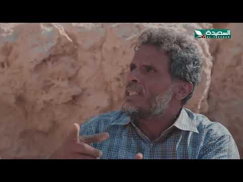 أضحك مع الفنان محمد نعمان في مسلسل #خلف_الشمس