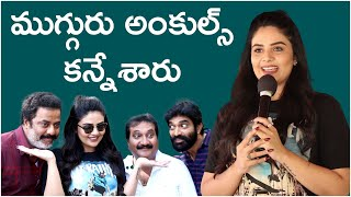 Sreemukhi Speech At Crazy Uncles Movie Launch | Sreemukhi New Movie | TFPC - TFPC