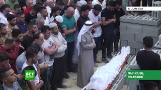 Palestine : funérailles d'un adolescent tué par l'armée israélienne