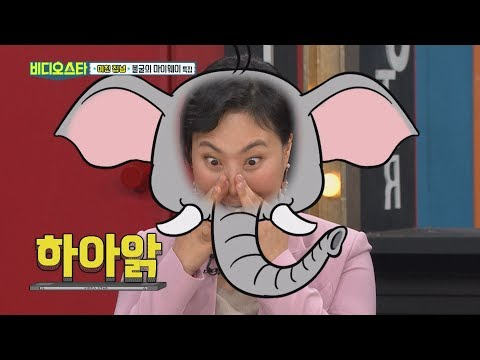 (Video Star EP.81) Wonderful acting passion