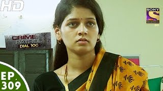 Crime Patrol Dial 100 Episode 290 9th November 2016 Setindia