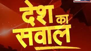 #PMModiSeDaraChina: मोदी की कूटनीति कामयाब, ड्रैगन डरा बेहिसाब ! | | LAC standoff | India China - ITVNEWSINDIA