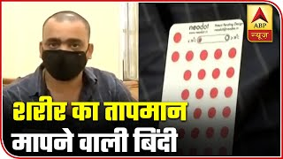 These red bindis from Mumbai can measure your body temperature - ABPNEWSTV